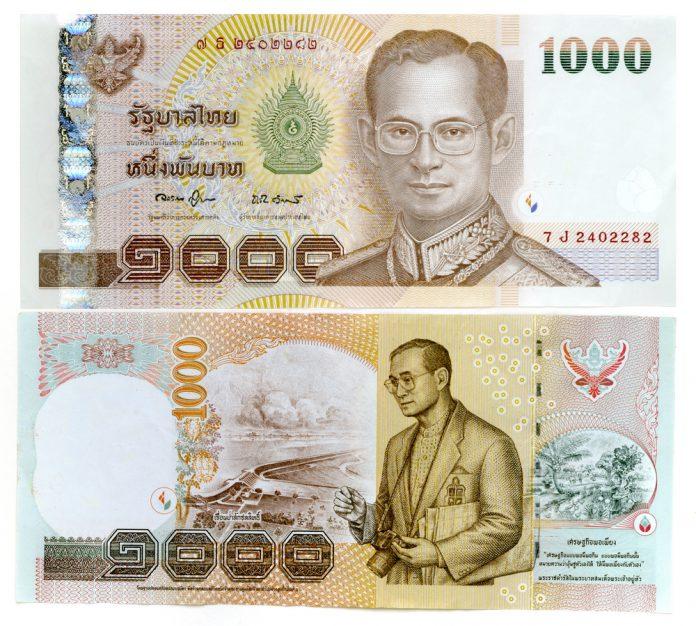 Thai Currency NFT SEC