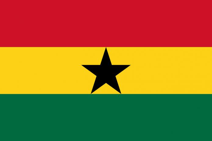 Cryptomode Ghana Digital Money
