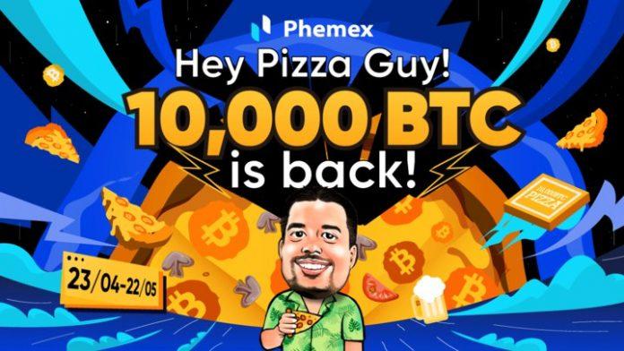CryptoMode Phemex