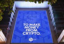 CryptoMode HUH Token Kishu Inu